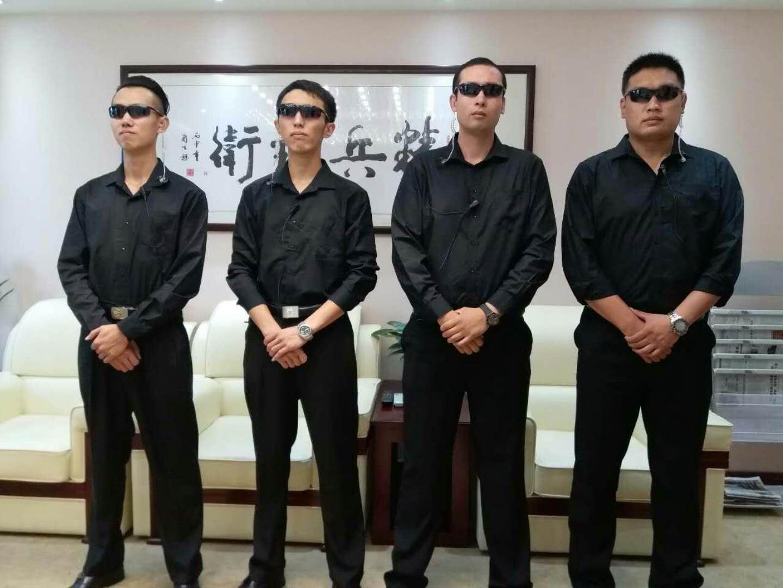 淄博保安服务