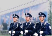 淄博保安岗位的工作职责你知道吗?