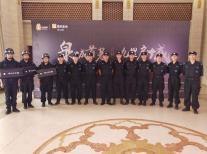 大型活动中保安人员应该做好哪些工作?