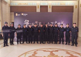淄博保安公司加盟:论加盟保安的优势
