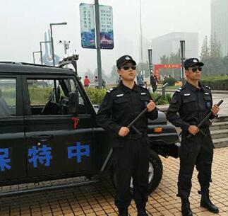 淄博保安安检的职责有哪些