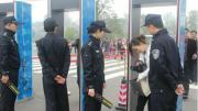 淄博保安服务人员守护的职责都有哪些?