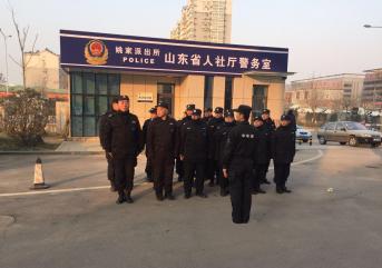 淄博安保服务公司在招收保安时存在什么问题