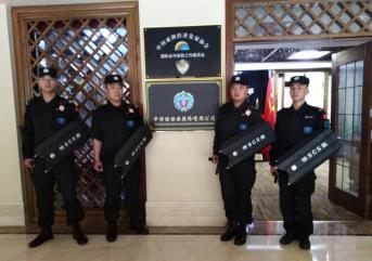 淄博安保服务公司安防技术的发展