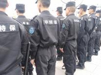 淄博保安服务是怎么保养楼宇对讲系统的?