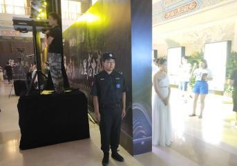 淄博保安服务对淄博安全重要吗?