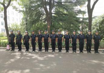 纪律检查对淄博安保服务公司的工作是必不可少的