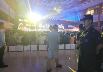 淄博保安公司加盟:一个好的安全公司需要什么?