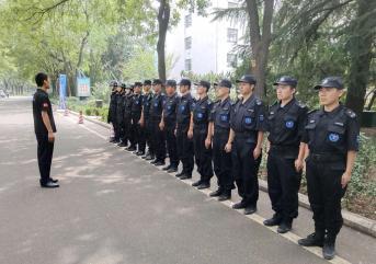 淄博安保服务公司人员不得违背的行为