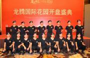 淄博保安公司的保安服务条款有哪些?