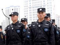 淄博保安公司浅析保安安检的职责有哪些?
