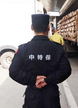 淄博保安公司服务有哪几种?