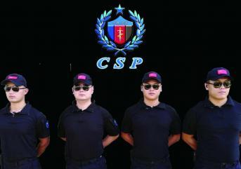 如何保证淄博保安公司的正规化管理?