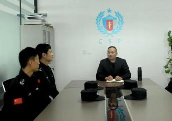 淄博保安公司的团队管理方法