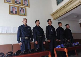 淄博安保人员的法律责任