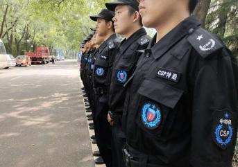 淄博保安人员需具有五个基本工作技能