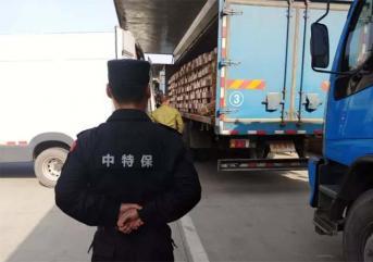 淄博保安公司保安应不断提高自卫防范意识